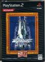 【中古】 グラディウスIII&IV 復活の神話 コナミ殿堂セレクション(再販) /PS2 【中古】afb