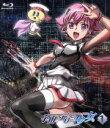 【中古】 宇宙をかける少女 Volume1(Blu−ray ...