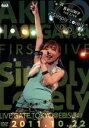 "長谷川明子 1st Live""Simply Lovely""DVD /長谷川明子 afb"