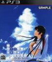 【中古】 この大空に、翼をひろげて CRUISE SIGN <初回限定版> /PS3 【中古】afb