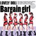 楽天ブックオフオンライン楽天市場店【中古】 Bargain girl(Type−B) /愛乙女★DOLL 【中古】afb