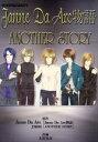 【中古】 Janne Da Arc物語 another story /Janne Da Arc(その他),大沢美月(その他),yasu(その他) 【中古】afb