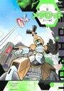 【中古】 メダロット イッキ編(新装版)(1) KCDX/ほるまりん(著者) 【中古】afb