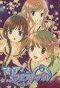 【中古】 マリアフェスティバル(6) マリみてコミックアンソロジー キャロットC/アンソロジー(著者