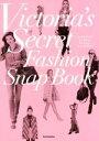 【中古】 Victoria's Secret Fashion Snap Book /Celebrity Fun(その他) 【中古】afb