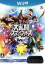 【中古】 大乱闘スマッシュブラザーズ for WiiU ゲームキューブコントローラ接続タップセット /WiiU 【中古】afb