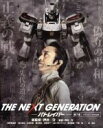 【中古】 THE NEXT GENERATION パトレイバー/第7