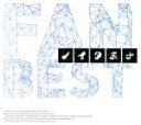 【中古】 ノイタミナ FAN BEST(Blu−ray Disc付) /(アニメーション),YUKI,チャットモンチー,SUEMITSU & THE SUEMITH, 【中古】afb