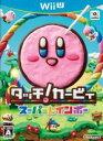 【中古】 タッチ!カービィ スーパーレインボー /WiiU 【中古】afb