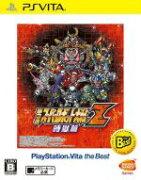 【中古】 第3次スーパーロボット大戦Z 時獄篇 PlayStationVita the Best /PSVITA 【中古】afb