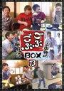 【中古】 ごぶごぶBOX13 浜田雅功セレクション13 田