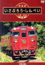(鉄道)販売会社/発売会社:ビコム(株)(ビコム(株))発売年月日:2015/02/21JAN:4932323477824
