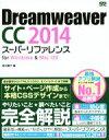 【中古】 DreamWea...
