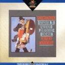【中古】 ショスタコーヴィチ:交響曲第8番 /エフゲニー・ムラヴィンスキー 【中古】afb