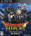 【中古】 ドラゴンクエストヒーローズ 闇竜と世界樹の城 /PS3 【中古】afb