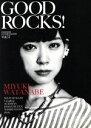 【中古】 GOOD ROCKS!(Vol.57) 渡辺美優紀...