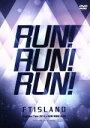 【中古】 Summer Tour 2012〜RUN!RUN!RUN!〜@SAITAMA SUPER ARENA【ローソン限定版】 /FTISLAND 【中古】afb