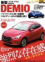 【中古】 新型MAZDA DEMIO CARTOP MOOKニューカー速報プラス第13弾/趣味・就職ガイド・資格(その他) 【中古】afb