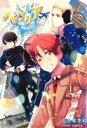 【中古】 ヘタリアWorld☆Stars(1) ジャンプC+...