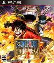 【中古】 ワンピース 海賊無双3 /PS3 【中古】afb