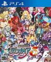 【中古】 魔界戦記ディスガイア5 /PS4 【中古】afb