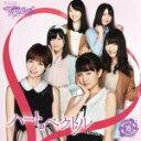其它 - 【中古】 重力シンパシー公演 15 ハートのベクトル 一般販売Ver.(DVD付) /AKB48 チームサプライズ 【中古】afb