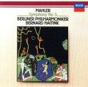 其它 - 【中古】 マーラー:交響曲第5番(SHM−CD) /ベルナルト・ハイティンク(cond),ベルリン・フィルハーモニー管弦楽団 【中古】afb