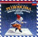 管弦樂 - 【中古】 ストラヴィンスキー:バレエ「ペトルーシュカ」、バレエの情景(SHM−CD) /ベルナルト・ハイティンク(cond),ベルリン・フィルハーモニー管弦楽団,フ 【中古】afb