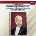 其它 - 【中古】 プロコフィエフ:交響曲第1番・第5番、スキタイ組曲「アラとロリー」(SHM−CD) /アンドレ・プレヴィン(cond),ロサンゼルス・フィルハーモニック 【中古】afb