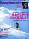 【中古】 SnowBoarder 2014(Vol.2) ブルーガイド・グラフィック/ブルーガイド編集部(その他) 【中古】afb