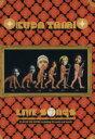 【中古】 奥田民生 LIVE SONGS OF THE YEARS/CD /芸術・芸能・エンタメ・アート(その他) 【中古】afb