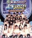 【中古】 14th LIVE 井の中のアイドリング!!!大海...