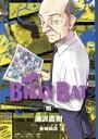 【中古】 BILLY BAT(16) モーニングKC/浦沢直樹(著者),長崎尚志(その他) 【中古】afb