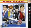 【中古】 逆転裁判5 Best Price! /ニンテンドー...