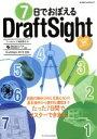【中古】 7日でおぼえるDraft Sight /阿部秀之(著者) 【中古】afb