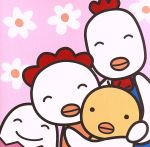 【中古】 幸せ〜君が生まれて〜(初回限定盤) /ケラケラ 【中古】afb