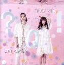 【中古】 未来形Answer E.P.(Type−A)(DVD付) /TRUSTRICK 【中古】afb