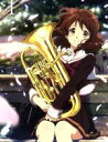 【中古】 響け!ユーフォニアム 1(Blu−ray Disc...