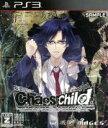 【中古】 CHAOS;CHILD /PS3 【中古】afb