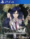 【中古】 CHAOS;CHILD /PS4 【中古】afb