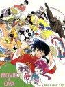 【中古】 劇場版&OVA「らんま1/2」Blu−ray BO...
