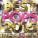 民俗, 鄉村 - 【中古】 BEST POPS 2015 −SPECIAL 50 HITS!!!− /DJ ASH 【中古】afb