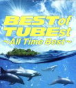 【中古】 BEST of TUBEst 〜All Time Best〜(初回生産限定盤)(DVD付) /TUBE 【中古】afb