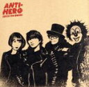 【中古】 ANTI−HERO(初回限定盤A)(DVD付) /SEKAI NO OWARI 【中古】afb