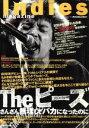 【中古】 Indies magazine(Vol.46) Rittor Music MOOK/芸術・芸能・エンタメ・アート(その他) 【中古】afb
