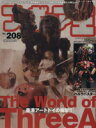 【中古】 フィギュア王 (No.208) 香港アートトイの衝撃!! /趣味・就職ガイド・資格(その他) 【中古】afb