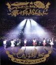 ワールドワイド☆でんぱツアー2014 in 日本武道館〜夢で終わらんよっ!〜(Blu−ray Disc) /でんぱ組.inc afb