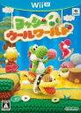 【中古】 ヨッシーウールワールド /WiiU 【中古】afb