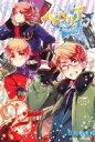 【中古】 ヘタリアWorld☆Stars(2) ジャンプC+...