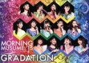 【中古】 モーニング娘。'15 コンサートツアー2015春〜 GRADATION 〜 /モーニング娘。'15 【中古】afb
